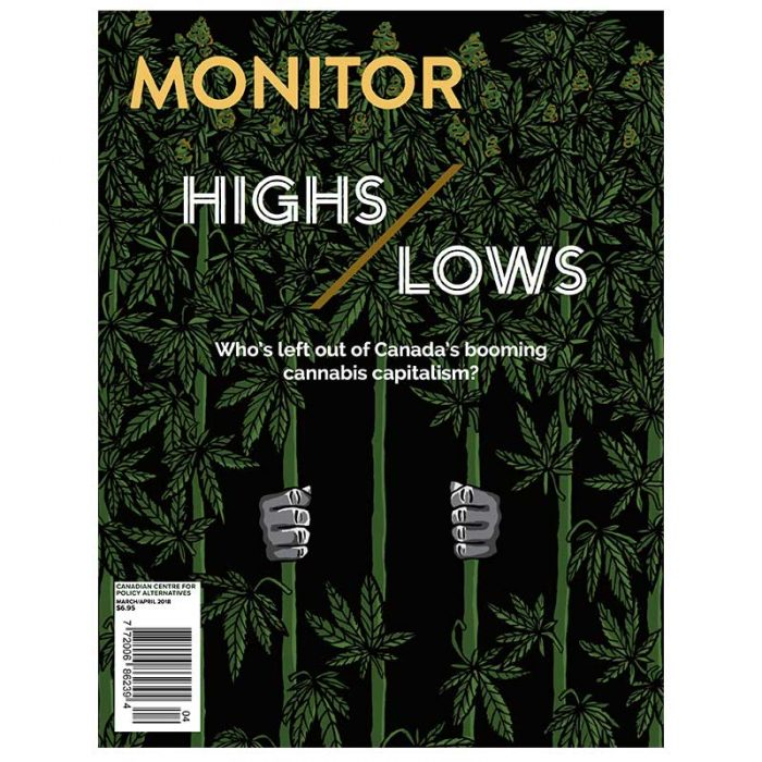 The Monitor Cover